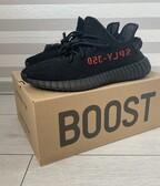 Adidas Yeezy Boost 350 V2 Black/Red (2020)