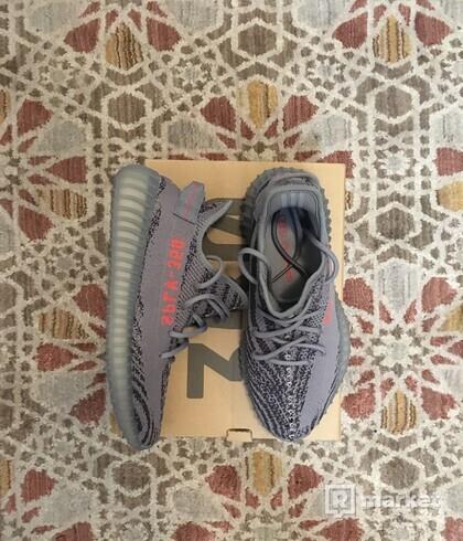 Adidas yeezy boost V2 Beluga 2.0