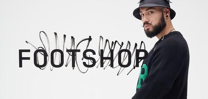 15 % zľava na nákup vo Footshop.cz